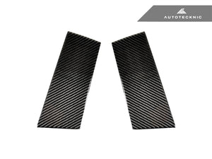 Shop AutoTecknic Carbon Fiber B-Pillar Covers - Nissan Z33 350Z - AutoTecknic USA