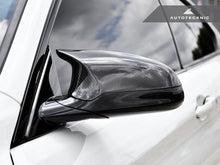 Shop AutoTecknic Replacement Carbon Fiber Mirror Covers - F87 M2 Competition | F80 M3 | F82/ F83 M4 - AutoTecknic