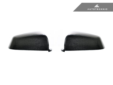 Shop AutoTecknic Carbon Fiber Replacement Mirror Covers - F10 5-Series Pre-LCI (11-13) - AutoTecknic USA