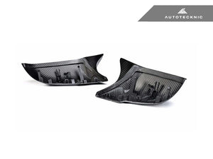 AutoTecknic Version II M-Inspired Dry Carbon Mirror Covers - F22 2-Series | F30 3-Series | F32/ F36 4-Series | F87 M2