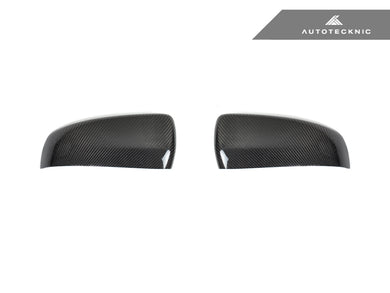 Shop AutoTecknic Replacement Carbon Mirror Covers - E70 X5 | E71 X6 - AutoTecknic