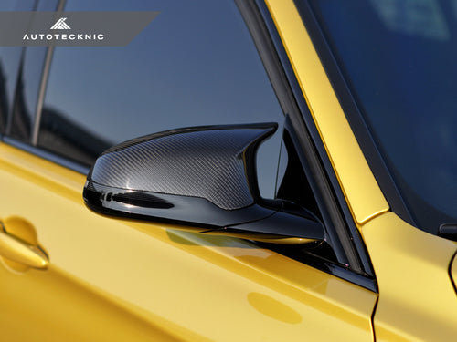Shop AutoTecknic Replacement Version II Dry Carbon Mirror Covers - F87 M2 Competition | F80 M3 | F82/ F83 M4 - AutoTecknic USA