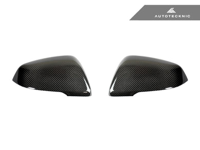 Shop AutoTecknic Replacement Carbon Fiber Mirror Covers - BMW F48 X1 | F45/ F46 2-Series - AutoTecknic USA