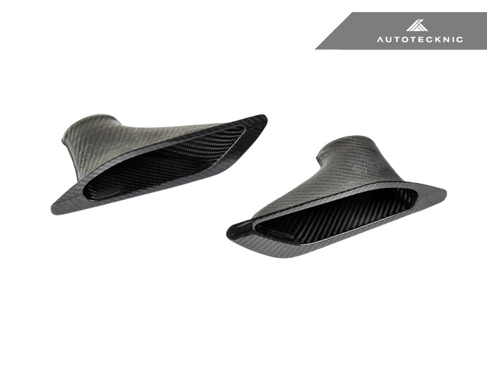 Shop AutoTecknic Dry Carbon Competition Brake Air Ducts - F80 M3 | F82/ F83 M4 - AutoTecknic