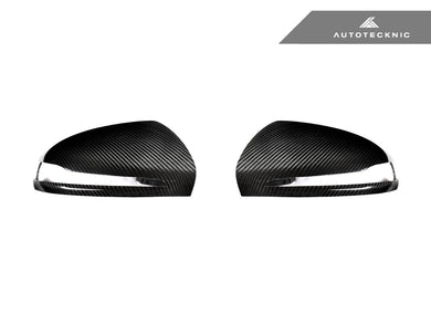 Shop AutoTecknic Replacement Version II Dry Carbon Mirror Covers - Mercedes-Benz W205 C-Class | W213 E-Class | W222 S-Class - AutoTecknic USA