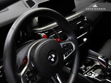 Shop AutoTecknic Dry Carbon Battle Version Shift Paddles - F92 M8 Coupe | F91 M8 Convertible | G15 8-Series - AutoTecknic USA
