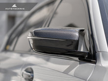 Shop AutoTecknic Replacement Dry Carbon Mirror Covers - F90 M5 - AutoTecknic