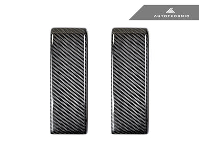 Shop AutoTecknic Carbon Fiber Front Bumper Bull Bar Cover  - Mercedes-Benz W463A G-Class 2019-Up - AutoTecknic