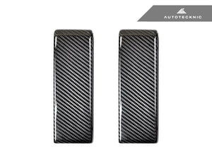 Shop AutoTecknic Carbon Fiber Front Bumper Bull Bar Cover  - Mercedes-Benz W463A G-Class 2019-Up - AutoTecknic USA