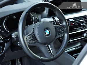 Shop AutoTecknic Carbon Alcantara Steering Wheel Trim - G30 5-Series | G32 6-Series GT - AutoTecknic USA
