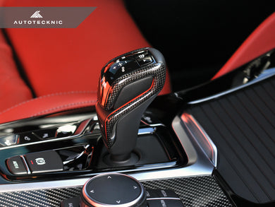 Shop AutoTecknic Carbon Fiber Gear Selector Side Covers - F90 M5 | F97 X3M | F98 X4M - AutoTecknic USA