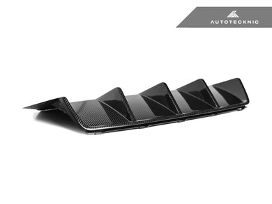 Shop AutoTecknic Dry Carbon Competition Center Diffuser - F10 M5 - AutoTecknic