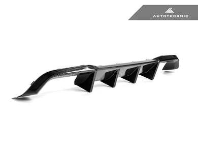 Shop AutoTecknic Dry Carbon Competition Rear Diffuser - F87 M2 | M2 Competition - AutoTecknic