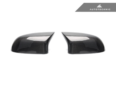 Shop AutoTecknic M-Inspired Carbon Fiber Mirror Covers - F25 X3 | F26 X4 | F15 X5 | F16 X6 - AutoTecknic USA
