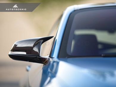 Shop AutoTecknic Replacement Version II M-Inspired Dry Carbon Mirror Covers - F22 2-Series | F30 3-Series | F32/ F36 4-Series | F87 M2 - AutoTecknic