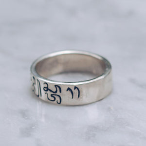 BALINESE RING | 925 STERLING SILVER - JewelryLab