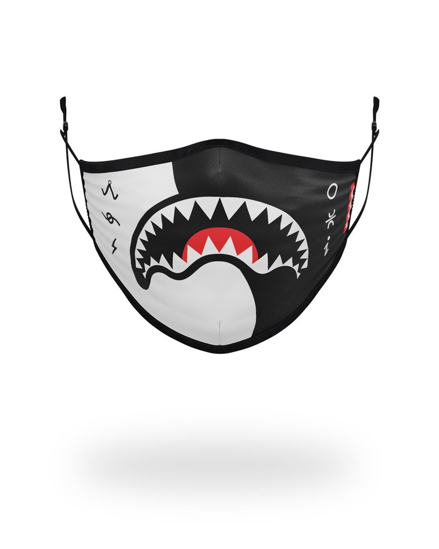 SPRAYGROUND- ADULT YIN YANG FORM FITTING FACE MASK FASHION MASK