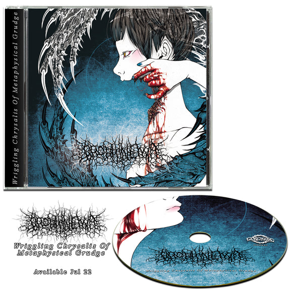 Urobilinemia - Wriggling Chrysalis Of Metaphysical Grudge