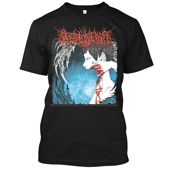 Urobilinemia - Wriggling Chrysalis Of Metaphysical Grudge (T-Shirt)