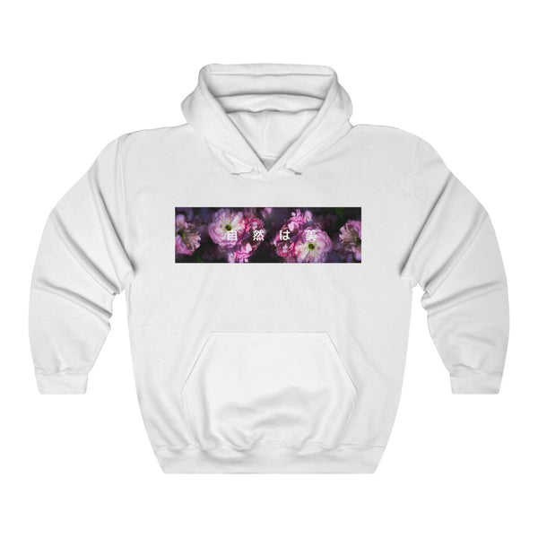 "Pink - ""Nature is Beauty"" - Hoodie"
