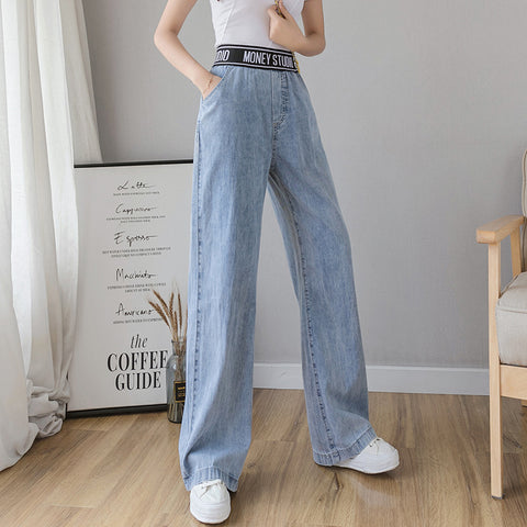 Letter print denim wide leg pants