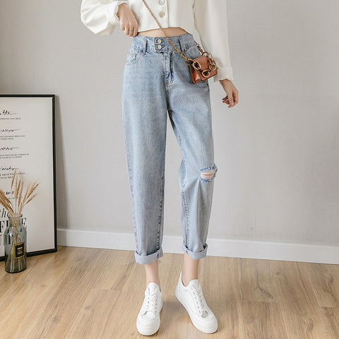 High waisted ripped straight cropped denim pants