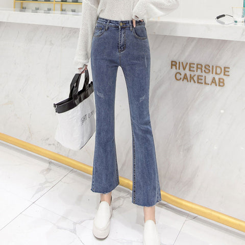 High waisted stretchy cropped flare jean pants