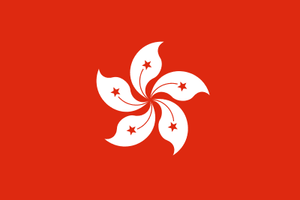 RU Flag Hong Kong Flag 3 X 5 ft. Standard