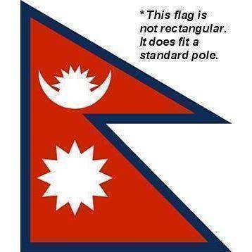 vendor-unknown Flag Nepal Flag 4 X 6 Inch pack of 10