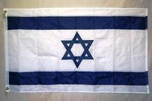 vendor-unknown Search Flags by Quality Israel Flag Nylon Embroidered 4 x 6 ft.