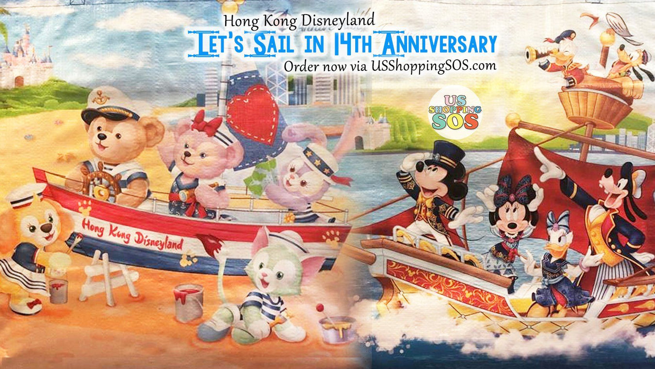 HKDL 14th Anniversary Collection