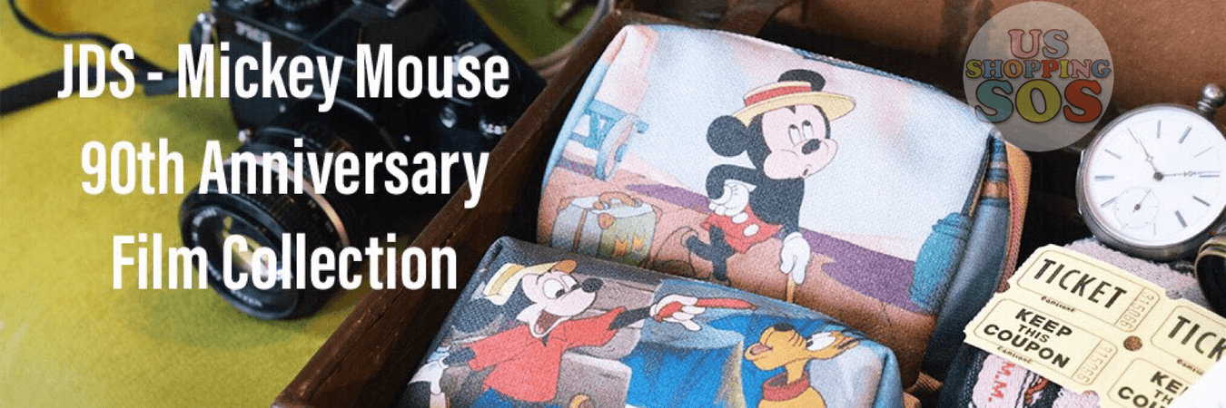 'Mickey Mouse 90th Anniversary Film Art Collection