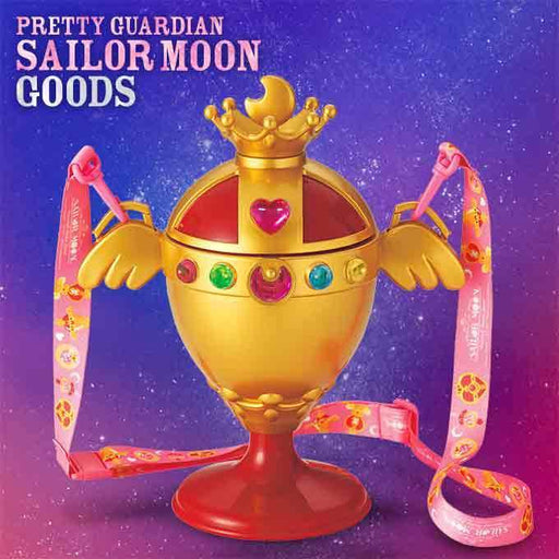 USJ - Pretty Guardian Sailor Moon - Rainbow Moon Chalice Drink Bottle