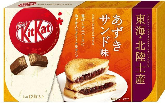 Japan KitKat - KitKat Mini Azuki Sandwich (12 Pieces)