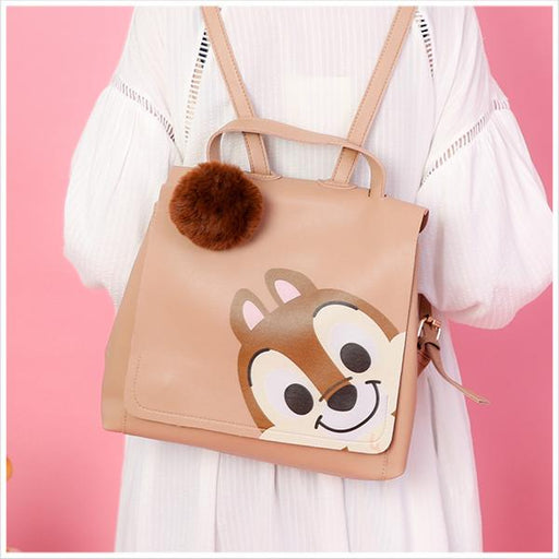 Taiwan Exclusive - Disney Character Face Portrait Backpack with Pom Pom - Chip