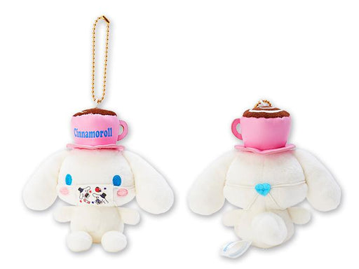 Japan Sanrio Puroland - Cinnamoroll with a mask Plush Keychain