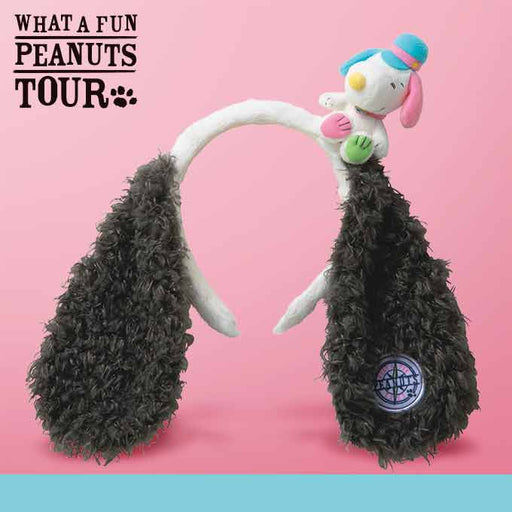 USJ - What A Fun Peanuts Tour - Snoopy Headband