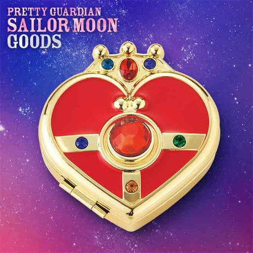 USJ - Pretty Guardian Sailor Moon - Mirrored Case (Cosmic Heart Compact)