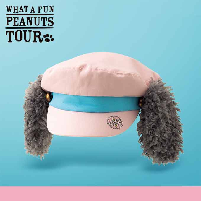 USJ - What A Fun Peanuts Tour - Snoopy Casquette