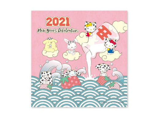 Japan Sanrio Puroland - 2021 New Year's Celebration - Petit Towel