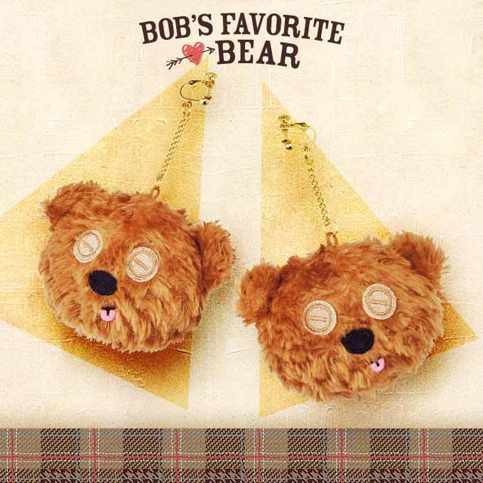 USJ - Bob's Favorite Bear - Minion Clip-on Earring (Tim)