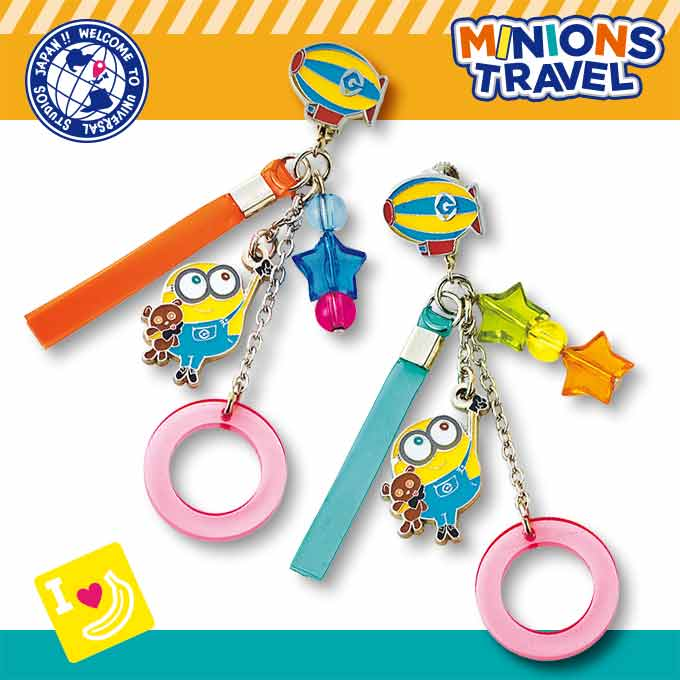 USJ - Minions Travel - Earrings