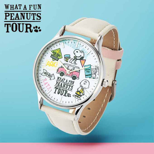 USJ - What A Fun Peanuts Tour - Snoopy Watch