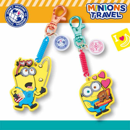 USJ - Minions Travel - Pair Keychain Set