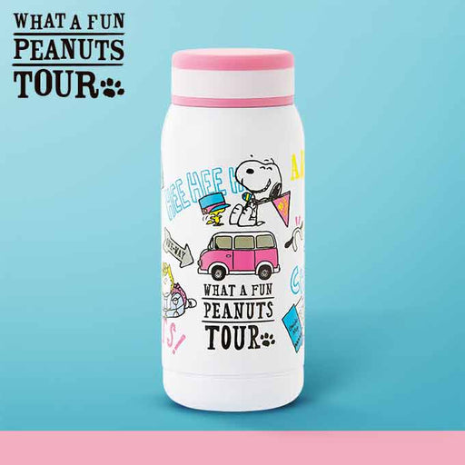 USJ - What A Fun Peanuts Tour - Snoopy Stainless Bottle