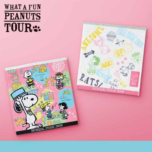 USJ - What A Fun Peanuts Tour - Snoopy Hand Towel Set of 2