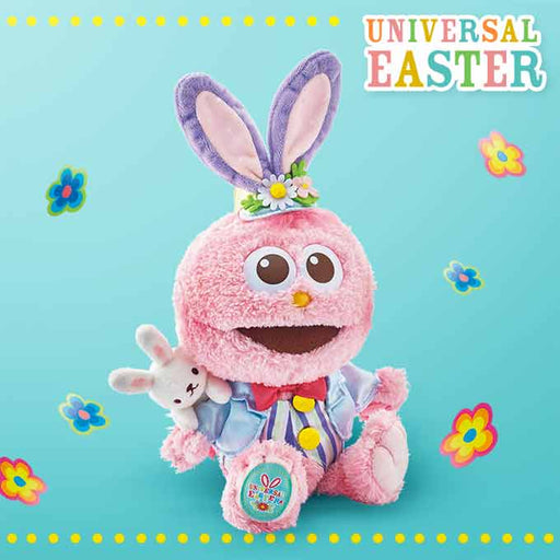 USJ - Universal Easter - Plush Toy (Moppy)