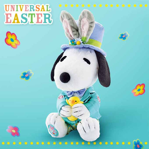USJ - Universal Easter - Plush Toy (Snoopy)