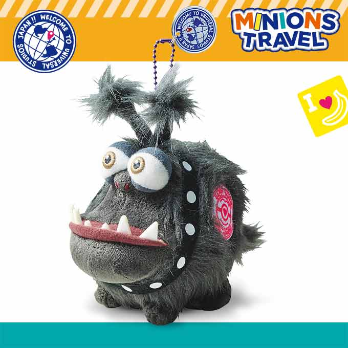USJ - Minions Travel - Plush Keychain (Kyle)
