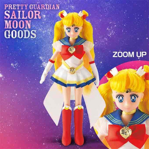 USJ - Pretty Guardian Sailor Moon - Fashion Doll (Super Sailor Moon)